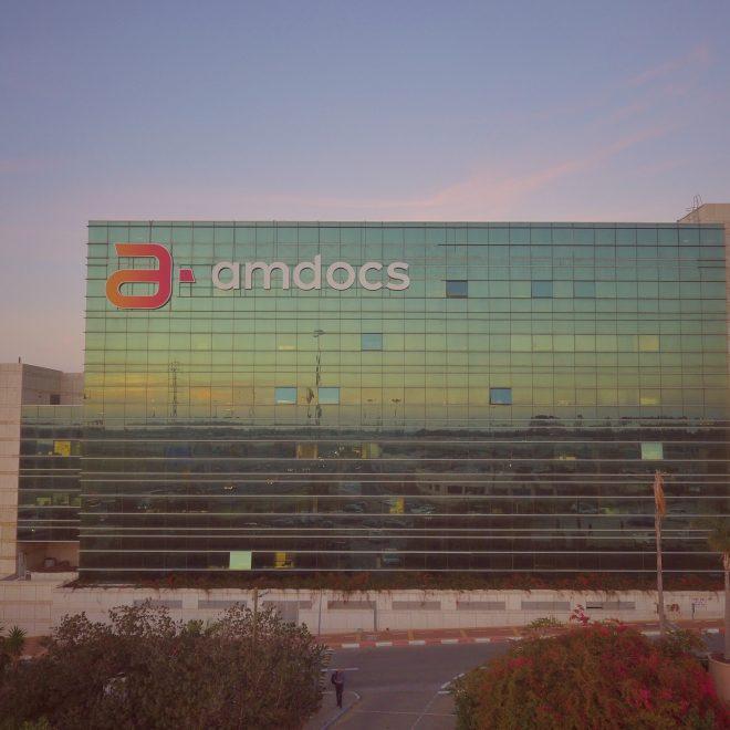 חברות הייטק ברעננה מבנה משרדים  משרדים להשכרה